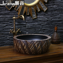 Jing Yan sink bathroom ceramic art basin basin Small Vintage European round household lavatory basin(China)