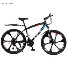 ALTRUISM Q1 24 Speed 26 inch Steel Road Bike Double Disc Brake One Wheel Bicycles Mountain Bike Bicicleta Cycling MTB Bisiklet(China)