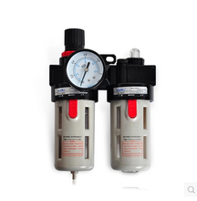 High quality 1/2'' BFC4000 Adjustable Pressure Air Source Treatment Unit,brass filter(China)