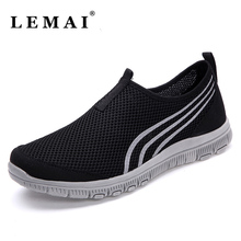 LEMAI Men's Sneakers Shoes Summer Platform Run Shoes Women Breathable Beach Running Shoes  For Men