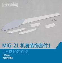 plastic parts for fuselage decoration for Freewing Mig-21 Mig21 80mm edf rc jet airplane model