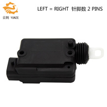 LA-001 7702127213 7701039565 FRONT LEFT RIGHT DOOR LOCK MOTOR ACTUATOR MECHANISM FOR RENAULT 19 CLIO I II MEGANE SCENIC 2 PINS(China)
