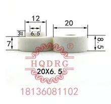 High temperature resistant Matching porcelain gasket OD20*ID6.5/High frequency porcelain beads/Porcelain tube terminals