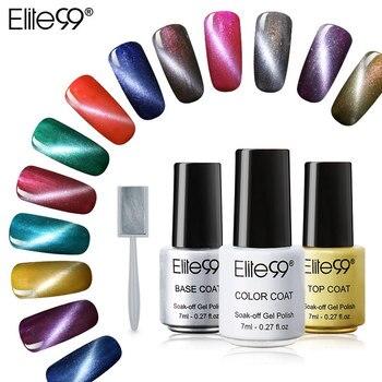 Elite99 Cat Eye UV Gelpolish Soak off Stickers Nail Manucure Art durable Gel Laque Avec Autocollant Pick 1 Couleur Avec 1 Aimant