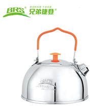 Outdoor Cookware BRS-TS06 BRS-TS07 Stainless Steel Tea Pot Camping Kettle Water Kettle Camping Pot 0.65L 1.1l(China)