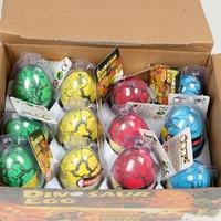 6.5*5cm Large Size 12pcs/set Water Hatching Inflation Dinosaur Egg Novelty Toys Cracks Grow Egg Educational Toys For Baby