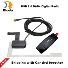 DAB Car Radio Tuner Receiver USB stick DAB box for Universal Android Car DVD DAB+ antenna usb dongle for Android car dvd player