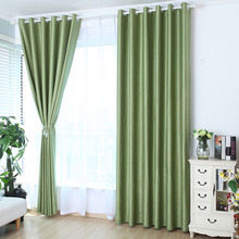 Home Decoration Solid Cotton Blackout Window Curtain 1*2.1 M Drapes For Bed Living Room Window Curtain T0.41