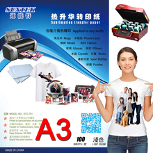(100sheets) A3 Size Sublimation Transfer Paper for 3D Sublimation T-shirt Printing(China)