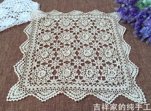 2PCS/LOT Three-dimensional Hand-crochet knit Cotton crochet Tablecloths Square Doilies mat towel bedside cabinet cover cloth