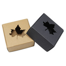 50pcs Square Kraft Paper Gift Packaging Carton Boxes Maple Leaf Clover Dolphin Hollow Out Soap Craft Cosmetic Wedding Party