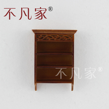 Dollhouse 1/12th Scale Miniature furniture Suspension type multi-storey Display cabinet