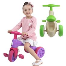 Children Kids 3 Wheel Bicycle Bike Tricycle Trike Stroller Ride On Scooter Outdoor Toys