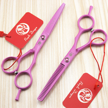 Pink Japanese Professional Haircut Set Barber Scissors Cutting Thinning For Hairdressers Scissors Hair Professional 5.5inch