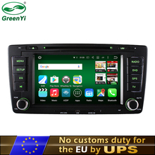GreenYi 2 Din 2GB RAM Car Android 6.0 or 7.1 Car DVD GPS For Skoda Octavia A5 Superb Fabia Yeti 2008-2014 Stereo Radio Tablet PC(China)
