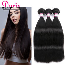 Queen Hair 7A  Indian Straight Virgin Hair 3 Bundles Raw Indian Straight Virgin Hair Bundles Queen Hair Products Russian