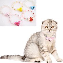 ABS Pearl Collar for Cats with Bell Bowknot Pendant 1pc Adjustable Pet Cat Jewelry Necklace Pet Product Coleira Gato noJA1(China)