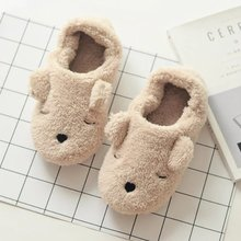 Cute soft plush fluffy cartoon sleeping Dog home indoor floor slippers,daily household women casual slipper,family birthday gift