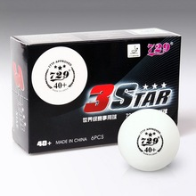 New Material CELL-FREE 3- Star Level 40+ PingPong Ball 6 Pcs/Lot Table Tennis Ball Official Ball of World Games 729 B3