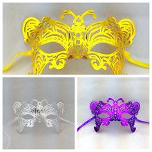 Masquerade Prom Party Mask 2015 New Fashion Halloween Venetian Electroplating Hollow Butterfly Mask Factory Outlets 5Z-JR050
