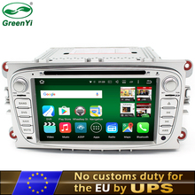 GreenYi 2 Din RAM 2GB Android 6.0 or 7.1 PC Car DVD GPS For Ford Focus C-MAX Galaxy Mondeo Galaxy Kuga With 4G WiFi Stereo Radio(China)