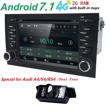2 din car dvd gps Navigation Android 7.1 For AUDI A4 car radio DVD player RK3188 quad core cpu 1024*600 HD Capacitive screen DVR(China)