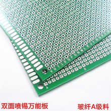 New 9x15cm Double Side Board DIY Prototype Paper PCB 1.6mm Good Quality brassboard Hole hole board