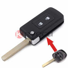 BRAND NEW REPLACEMENT Modified Folding Remote Key Shell Keyless Entry Case Fob 2 Button For Subaru Outback Legacy Forester