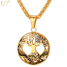 U7 New Novelty Jewelry Hollow Tree of Life Pendant & Chain Stainless Steel Trendy Gold Color Lucky Necklace Men/Women P890(China)