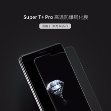 mate 9 tempered glass Nillkin Screen Protector Amazing T+ Pro Tempered Glass film For huawei mate 9 tempered glass (5.9 inch)
