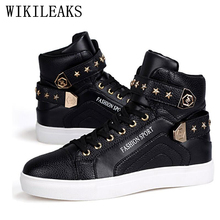 2017 spring high top star shoes men luxury brand sneakers white designer version golden casual shoes hip hop leather shoes men(China)