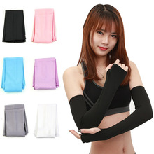 1 Pair Sun UV Block Arm Sleeves Cool Warmer Cover Outdoor Cycling Golf Fishing Climbing Sports Safety Cover BB55