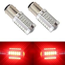 2PCS High Quality 1157 BAY15D P21/5W 33 SMD 5630 5730 Car Led Turn Signal Lights Brake Tail Lamps 33SMD Auto Rear Reverse Bulbs