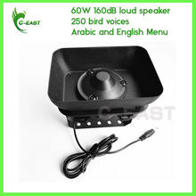 timer on/off 250 sounds Waterproof anti dust & high temp sealed 60w loud speaker bird goose duck sounds mp3 player hunting decoy(China)