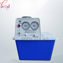 Multi - purpose circulating water vacuum pump standard anti - corrosion double - table double pumping for laboratory/teaching