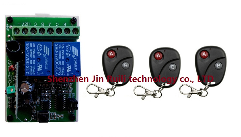 DC12V 2CH 4patch lamp Wireless Remote Control Switch System Transmitter with Two-button Receiver for Appliances Gate Garage Door<br><br>Aliexpress