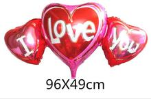 Valentine's Day Heart to Heart Shape Foil Aluminum Balloon for Marriage Holiday Celebration Party Birthday Wedding Express Love(China)
