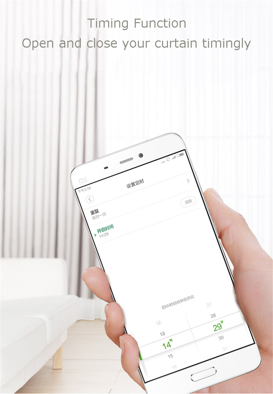 Original Xiaomi Aqara Curtain Motor,Zigbee Silent Motor,2.4GHz WIFI Wireless Control,Work with XiaomiMijia Gateway,Mi Home App-6