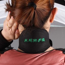 New Tourmaline Magnetic Therapy Neck Massager Cervical Belt Body Massager Vertebra Protection Spontaneous Heating Drop shipping(China)