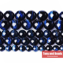"Free Shipping Natural Stone Blue Lapis Lazuli Tiger Eye Agata Round Loose Beads 15"" Strand 4 6 8 10 MM Pick Size  TG1"