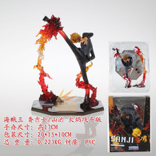 ONE PIECE Sanji Battle Ver. Figure Toy Easy to collect Model Cool Style Dolls Figma Anime Action Figure World GH407