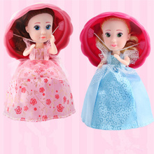Surprise Cupcake Princess Doll Deformation Dolls Girl Beautiful Cute Toy Birthday Present More Than Three Years Old 9.7 * 16 cm