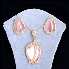H:HYDE Unique Pink Rose Tulip Design Fashion Jewelry Sets Hight Quality Necklace Sets For Women Jewelry Gifts