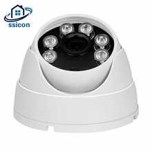 SSICON Long Range IR Distance Dome IP Camera 1.3MP 2.0MP 6Pcs Array Led lights Home Guard Surveillance Camera Night Vision(China)