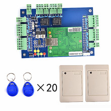 Free shipping+RFID Two Door Access Control Systems+TCP/IP+2 Pieces Reader+20pcs RFID Card+English Software(China)