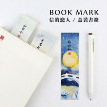 30 Bookmarks/lot Vintage South China Style Cute Paper Bookmark Postcard Kawaii Stationery Gift Card School Stationery