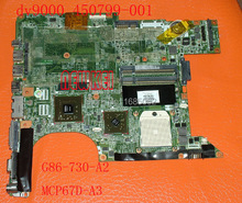 HOT!450799-001 For HP DV9000 DV9500 laptop motherboard  459566-001 DA0AT2MB8H0 REV:H  G86-730-A2 100% Tested and good working