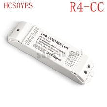 ltech R4-CC Zone constant current receiver DMX512 decoder led Receiving controller DMX signal driver 2.4G wireless led dimmer