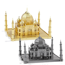 Original Piececool 3D Assembling Metal Puzzle Taj Mahal Building P007-G Model DIY 3d Laser Cut Nano Jigsaw Toys - Gold(China)