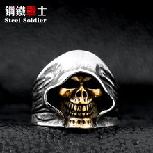 steel soldier good detail the death skull vintage ring for man stainless steel movie style hot sale skull jewelry(China)